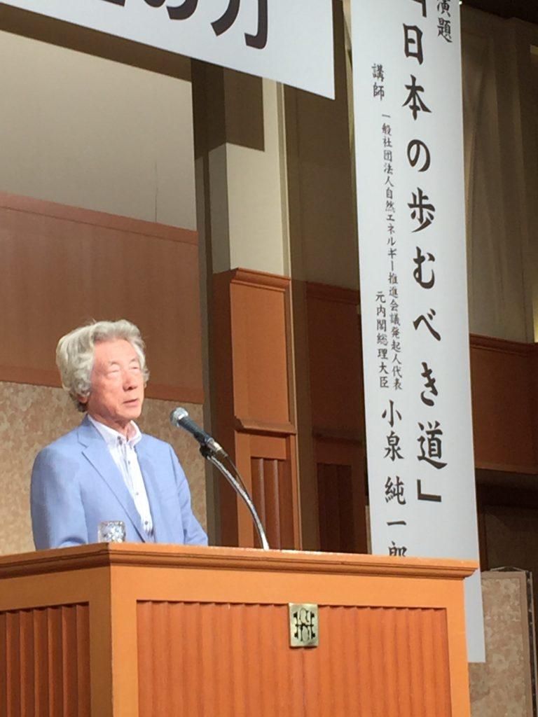 若林 - 20160824小泉氏札幌講演会