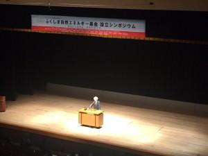 葉子 古山 - 2016-03-15 14.13.22