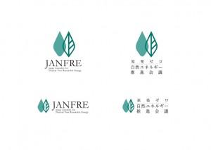自然エネルギー推進会議ロゴ